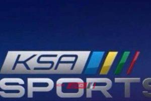 تردد قناة السعودية الرياضية KSA Sports HD3 الناقلة لمباراة نهائي السوبر الاسباني 2020