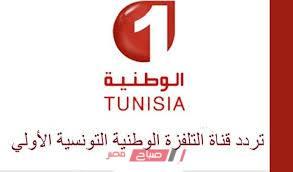 تردد قناة الوطنية 1 على العرب سات
