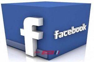 تسجيل دخول فيس بوك مستخدم جديد عن طريق الهاتف المحمول