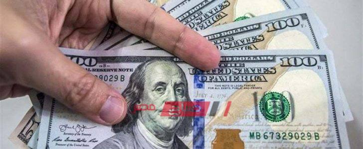 سعر الدولار الامريكى امام الجنيه المصرى فى البنوك اليوم 26\3\2020