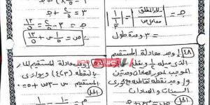 مراجعة ليلة الامتحان هندسة الشهادة الاعدادية
