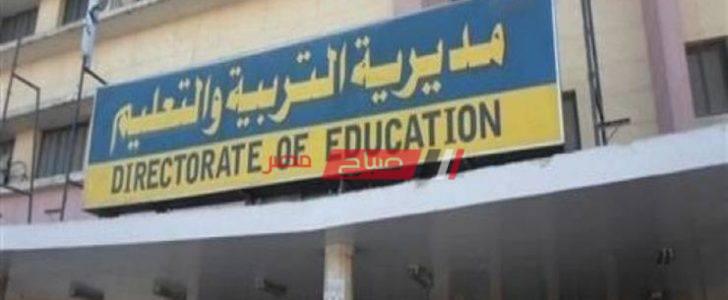 التعليم يكشف سبب تأخر إعلان نتيجة الشهادة الاعدادية محافظة القاهرة نصف العام 2020
