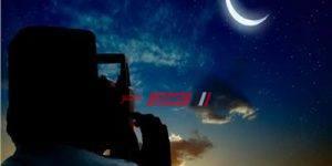 دار الإفتاء المصرية تعلن يوم الأحد أول أيام شهر جمادى الآخر