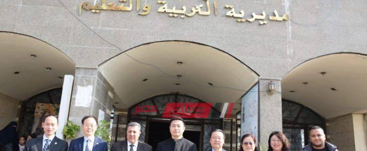 تعليم الإسكندرية يستقبل وفد صيني من كبار مسئولي التعليم