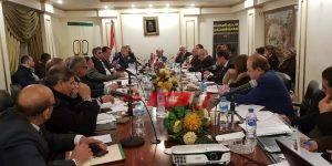 اتحاد المصرى لجمعيات المستثمرين