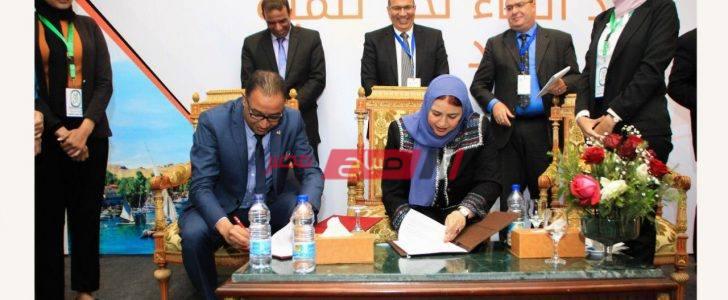 نحمى تراثنا تتعاون مع العربي لسيدات الأعمال لإنشاء أول أكاديمية للحرف التراثية