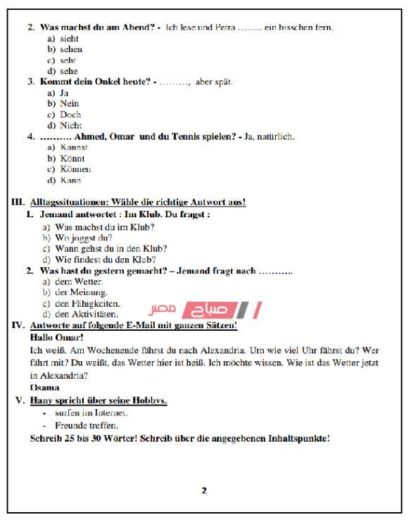 نموذج امتحان اللغة الألمانية الاسترشادي للصف الثاني الثانوي 2019 - 2020