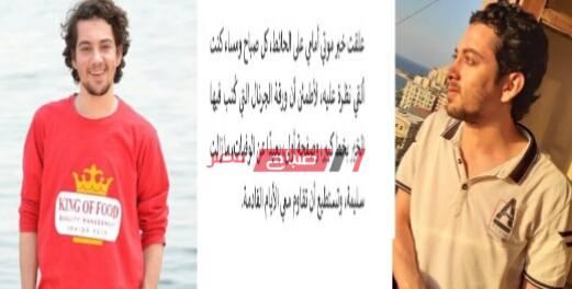 تفاصيل وفاة الكاتب محمد خليفة داخل معرض الكتاب بعد أن كتب رسالته الأخيرة
