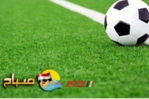 مواعيد مباريات اليوم السبت 18-1-2020