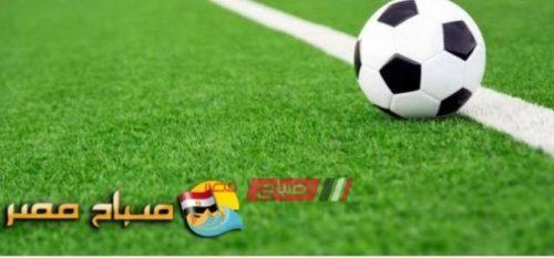 مواعيد مباريات اليوم الجمعة 17-1-2020