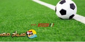 مواعيد مباريات اليوم الأحد 19-1-2020