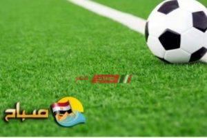 مواعيد مباريات اليوم الأربعاء 22-1-2020