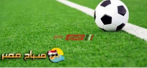 مواعيد مباريات اليوم الجمعة 14-2-2020