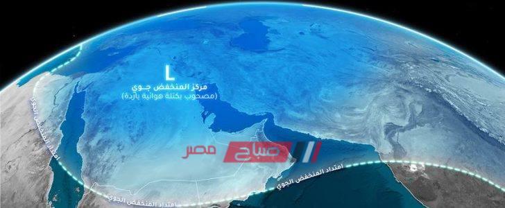 درجة الحرارة تقترب من الصفر في العاصمة الرياض بالمملكة العربية السعودية
