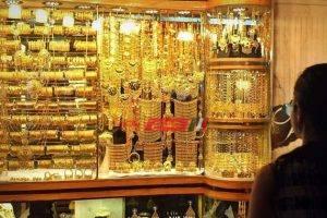 أسعار الذهب اليوم الخميس 2-4-2020 في السعودية