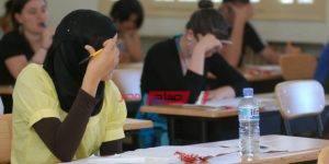 نماذج أسئلة امتحانات الثانوية العامة 2020