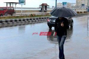 هطول أمطار غزيرة وطقس شديد البرودة غداً تعرف على التفاصيل