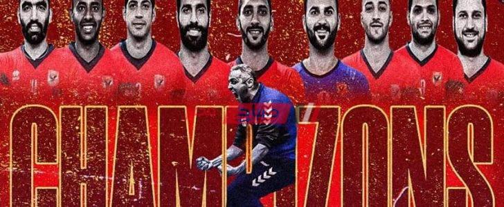 رسميًا الأهلي يصدم الزمالك ويتوج بالبطولة العربية لكرة الطائرة