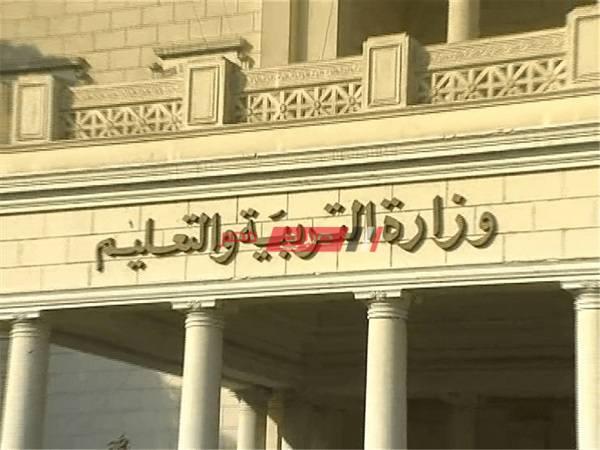 امتحان تجريبي للصف الأول الثانوي شهر مارس المقبل 2020 - موقع صباح مصر