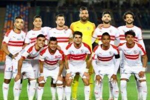 قائمة الزمالك لمواجهه الترجي التونسي بطولة دوري أبطال أفريقيا
