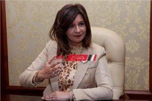 """تعرف على أهمية تطبيق """"كلم مصر"""" للمصريين فى الخارج"""