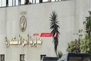 القبض على شخص بحوزته 5 شهادات جامعية مزورة في الإسكندرية