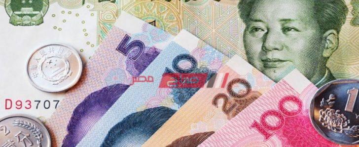 اسعار اليوان الصيني والدولار أمام الجنيه اليوم الخميس 27-2-2020