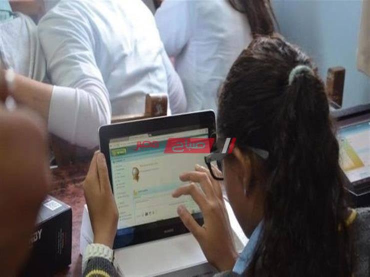 جدول امتحانات الصف الثاني الثانوي الترم الثاني 2020 - موقع صباح مصر