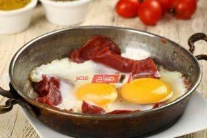 طريقة عمل بيض بالبسطرمة للفطور