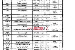وزارة التربية والتعليم تكشف موعد طرح جدول الثانوية العامة 2020 المقترح