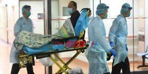 حالات مصابة بالمرض