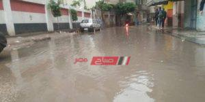سقوط الأمطار بدمياط