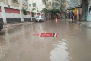 الأحد القادم أمطار غزيرة على دمياط والسواحل الشمالية تعرف على توقعات الأرصاد