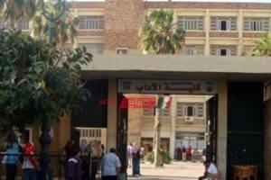 كلية الآداب جامعة الإسكندرية تمنع السيلفي في صور الكارنيهات