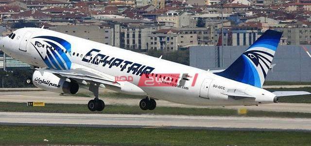 شركة مصر للطيران تلغي حجوزات الركاب للعمرة بدءً من اليوم