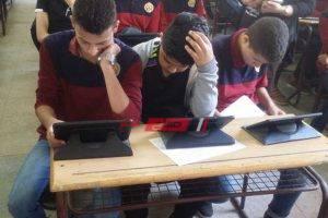 موعد امتحانات الصف الأول الثانوي الفصل الدراسي الثاني 2020