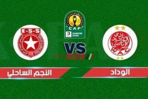 موعد مباراة الوداد الرياضي والنجم الساحلي دوري أبطال إفريقيا