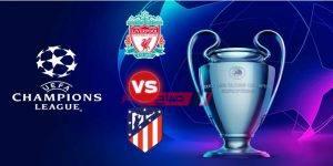 موعد وتوقيت مباراة ليفربول وأتلتيكو مدريد دوري أبطال أوروبا 2020