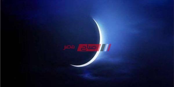 اللهم بلغنا رمضان استطلاع هلال شهر رجب لعام 1441 هجرياً اليوم الأحد