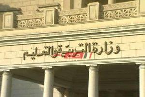 وزارة التربية والتعليم ترسل خطاباً للمدارس تحذر من إذاعة الأغانى غير اللائقة أخلاقيًا