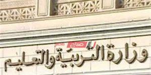 جدول أولى ثانوي التجريبي من وزارة التربية والتعليم وموعد الامتحان