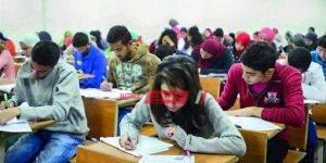 موعد امتحانات نهاية العام 2020 جميع المراحل التعلیمیة