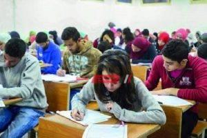 موعد امتحانات نهاية العام 2020 جميع المراحل التعلیمیة (ابتدائي- إعدادي- ثانوي) عام وأزهر