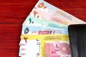 سعر الدولار في السودان اليوم الاثنين 1-6-2020