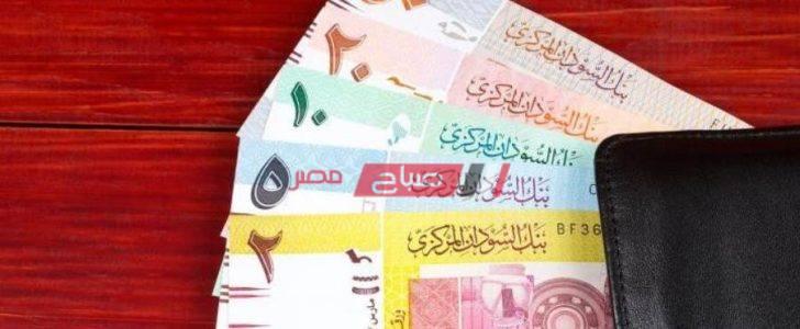 أسعار العملات – سعر الدولار الأمريكي في السودان اليوم الخميس 27 – 2 – 2020