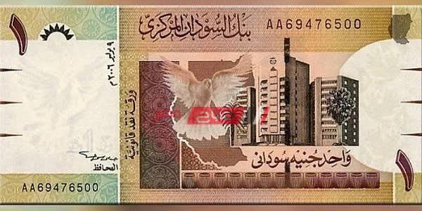سعر الدولار الأمريكي في السودان اليوم الخميس 26- 3- 2020