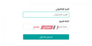 الرابط الالكتروني للحصول على تأشيرات حج الجمعيات الأهلية وأخر موعد للتقديم
