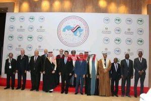 تعرف على الأهمية الاستراتيجية للوطن العربي