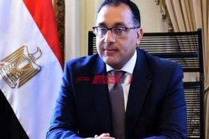 تعليق الدراسة في جميع المدارس والجامعات بكافة محافظات مصر الخميس القادم