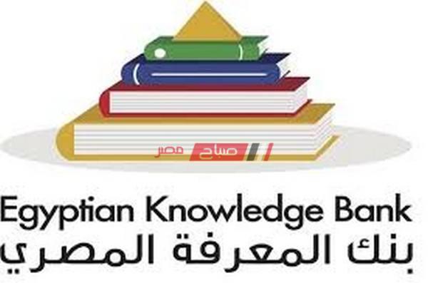 طريقة التسجيل على بنك المعرفة بعد قرار تعليق الدراسة - موقع صباح مصر